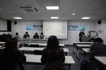 한국기록전문가협회 10주년 기념식 후기