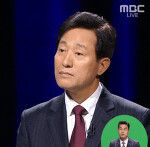 박영선 오세훈 1차 토론 시청후기/ 골고루 비강남인 24만원 기억앞에 겸손