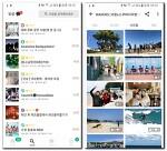 동호회 어플 앱 종류 추천