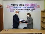 '디자인 그룹'과 '토박이말바라기' 손을 잡다