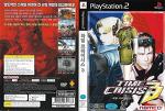 [Cover] PS2 - 타임 크라이시스 3 (Time Crisis 3) 국내 정발판