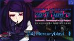 [게임 칵테일 재현 프로젝트] VA-11 HALL-A_14 : Mercuryblast