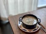 버섯스프 만드는 법 - 맛있는 버섯스프 레시피 / 양송이, 표고, 느타리 버섯 등을 섞어 만드는 건강한 버섯수프