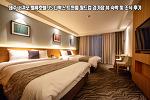 제주 서귀포 밸류호텔 JS 디럭스 트윈룸 월드컵경기장 뷰 숙박 및 조식 후기