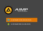 윈도우 10용 추천 앱: AIMP 간단하지만 강력한 음악 재생기(Enjoy the Music!)