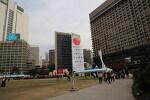 안동의 맛을 접해볼 수 있는 서울광장