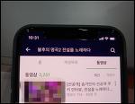 정수연 송가인, 불후의 명곡 주현미편 쏠리는 관심