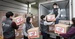 [사회공헌] '코로나19' 극복을 위한 사회공헌 활동