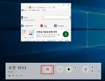 윈도우10 캡쳐도구 단축키 사용법