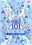 '프로듀스X101' 경쟁은 날로 치열해지지만 시청자들의 반응은 글쎄?