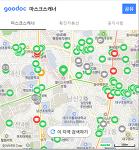 약국 마스크 앱 어플 재고 구매 확인