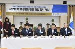 서울대 시흥스마트캠퍼스 글로벌 교육ㆍ의료 산학 클러스터 조성 협약