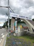 경기시장상권진흥원, '상생발전형 공유마켓' 개최