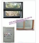 노인요양시설 기능보강 확충사업~요양원 화재안전창(배연창)시설 안내