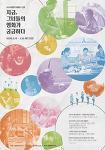 2020 재팬무비페스티벌 '지금, 그녀들의 영화가 궁금하다' 일본 여성 영화의 현재와 미래를 만나다
