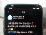 복면가왕 X세대 정체, 김희철 음색 숨길 수 없는 매력