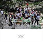 [완주소양서초] 마을탐방 - 위봉