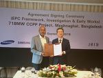 삼성물산, 7,500억 방글라데시 복합화력 발전소 공사 수주