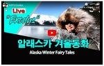 영광의탈출 / 노래 오갑복