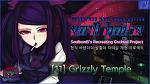 [게임 칵테일 재현 프로젝트] VA-11 HALL-A_11 : Grizzly Temple