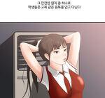2019년 10월 4주차 투믹스 웹툰 추천 / 교복을 벗고, 미망인