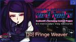 [게임 칵테일 재현 프로젝트] VA-11 HALL-A_10 : Fringe Weaver