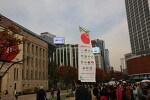 서울에서도 빛이 난 문경사과의 매력