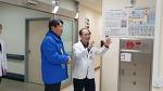 신종코로나바이러스(우한폐렴) 확산 방지를 위한 긴급점검