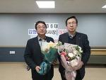 마산 YMCA 제 36대 김형준 이사장 취임