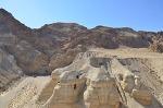 이스라엘 - 셋째 날2(쿰란, 엘리사 샘, 여리고 시험산, 삭개오 돌무화과 나무)