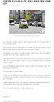 '긴급차량 우선 신호시스템', 수원시 최우수 행정 사례로 선정