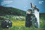 11회 DMZ국제다큐멘터리영화제 프로그래머가 추천하는 12편의 다큐 영화