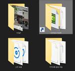 윈도우 10 팁: 심볼릭 링크(Symbolic Link) 만들기(C드라이브인 것처럼 OS속이기)