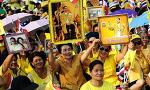 태국 7월 28일 현 국왕생신 국경일 입니다.