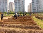 도시농업공원 시민공동체텃밭 참여자 모집
