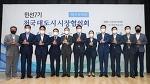 """최대호 전국대도시시장협의회장 """"50만 대도시 특례 하루빨리 실현되길"""""""