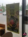 [한솥도시락] 제철 쭈꾸미와 삼겹살의 매콤한 조화, 쭈꾸미삼겹살비빔밥 리뷰 ^0^