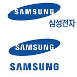삼성 3급 공개채용 자기소개서 및 전공소개서 서류