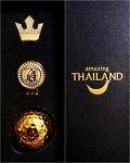 한국인 골퍼만을 위한 '어메이징' 명품 선물 보따리를 푼다.