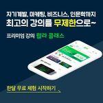 6월 핸드 추천앱 - 스마트한 생활을 위한 유용한 어플추천!