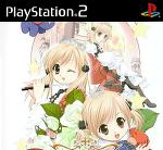 [Cover] PS2 - 프린세스 메이커 4 (Princess Maker 4) 국내 정발판