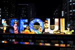2019 서울 빛초롱축제, 청계천 등불축제