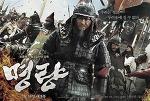 우리나라 관객수 천만 영화 TOP 26