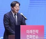 [뉴스핌] 이춘석 국회 기획재정위원장의 축사