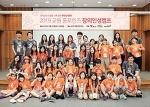 [한걸음플러스] 교원그룹, '제3회 교원 홀로렌즈 창의인성캠프' 개최