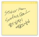 윈도우 10용 포스트잇, 스티커 메모(Sticky Notes) 활용하기