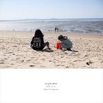 서천 솔향기 캠핑