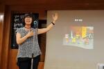 양파 같은 원자, 물리학과 여자: '충돌의 여왕' 입자 물리학자 김영기 시카고대 교수 초청 특강