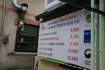 천안 맛집, 착한가격업소 대왕매실갈비