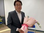 한국YMCA 경남협의회 김형준 회장 취임